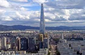 Photo de la Lotte Tower